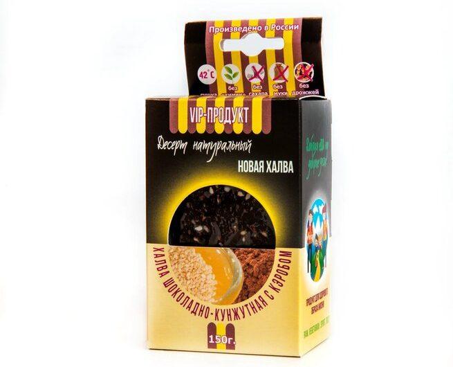 Халва шоколадно-кунжутная с кэробом